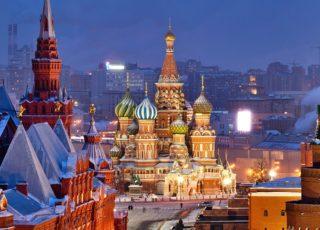 Недвижимость России. Перпективы развития